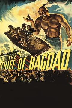 Best Action Movies of 1940 : The Thief of Bagdad