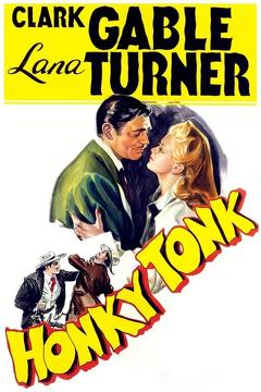 Best Western Movies of 1941 : Honky Tonk