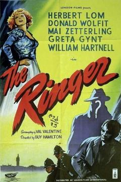 Best Mystery Movies of 1952 : The Ringer