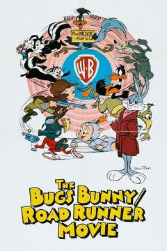 Best Family Movies of 1979 : The Bugs Bunny/Road Runner Movie