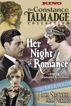 Best Comedy Movies of 1924 : Her Night of Romance
