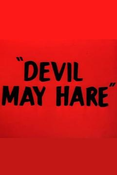 Best Animation Movies of 1954 : Devil May Hare