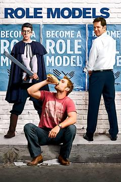 Best Comedy Movies of 2008 : Role Models