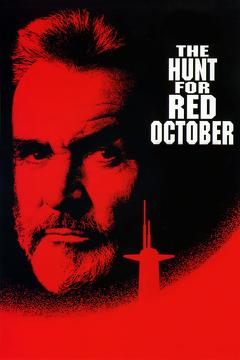 Best Thriller Movies of 1990 : The Hunt for Red October