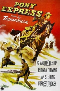 Best Western Movies of 1953 : Pony Express