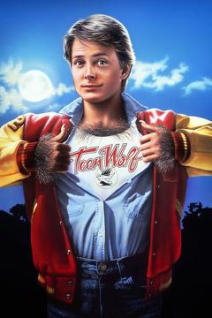 Best Fantasy Movies of 1985 : Teen Wolf