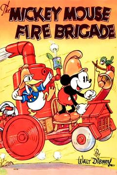 Best Animation Movies of 1935 : Mickey's Fire Brigade