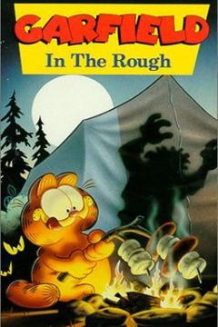 Best Animation Movies of 1984 : Garfield in the Rough