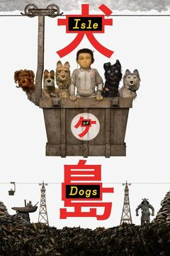 Best Adventure Movies of 2018 : Isle of Dogs
