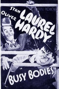 Best Movies of 1933 : Busy Bodies