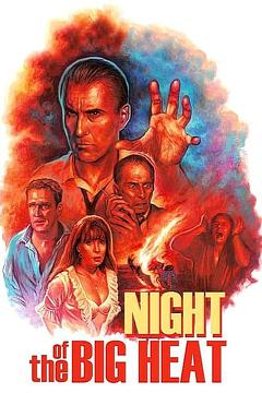 Best Mystery Movies of 1967 : Night of the Big Heat