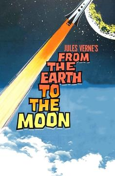 Best Adventure Movies of 1958 : From the Earth to the Moon