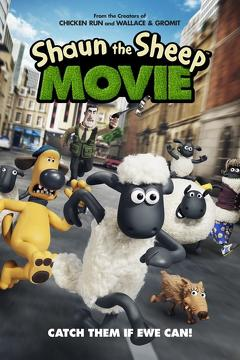 Best Animation Movies of 2015 : Shaun the Sheep Movie