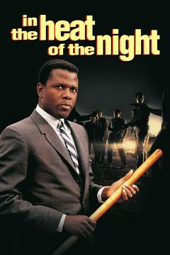 Best Crime Movies of 1967 : In the Heat of the Night