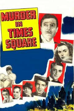 Best Mystery Movies of 1943 : Murder in Times Square