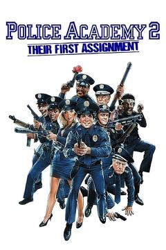 Best Crime Movies of 1985 : Police Academy 2: Their First Assignment