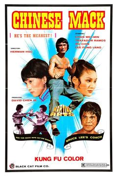 Best Action Movies of 1974 : The Chinese Mack