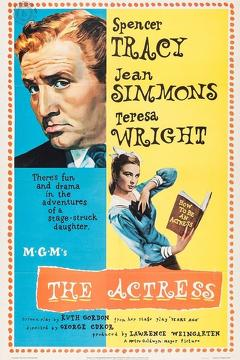 Best Comedy Movies of 1953 : The Actress