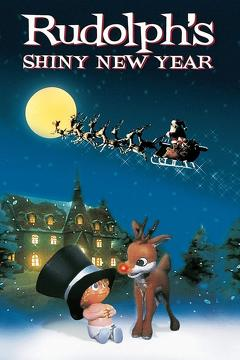 Best Animation Movies of 1976 : Rudolph's Shiny New Year