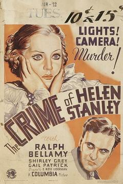 Best Thriller Movies of 1934 : The Crime of Helen Stanley