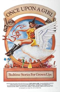 Best Animation Movies of 1976 : Once Upon a Girl....