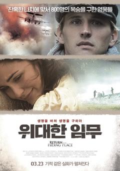 Best War Movies of 2011 : Return to the Hiding Place