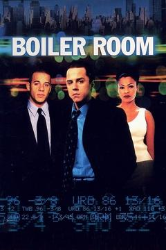Best Crime Movies of 2000 : Boiler Room