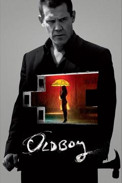 Best Mystery Movies of 2013 : Oldboy