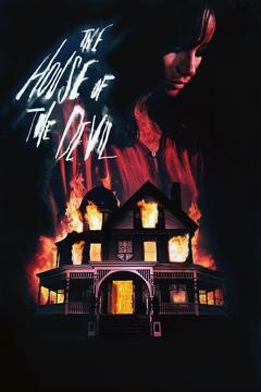 Best Mystery Movies of 2009 : The House of the Devil