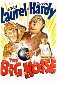Best Action Movies of 1944 : The Big Noise