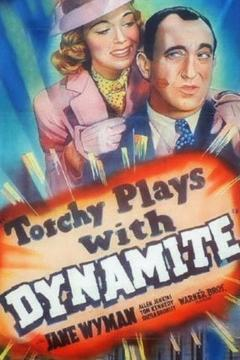 Best Action Movies of 1939 : Torchy Blane.. Playing with Dynamite
