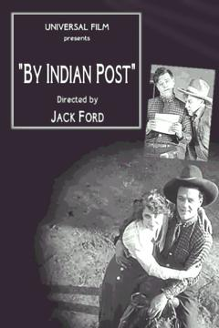 Best Western Movies of 1919 : By Indian Post