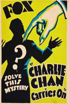 Best Mystery Movies of 1931 : Charlie Chan Carries On