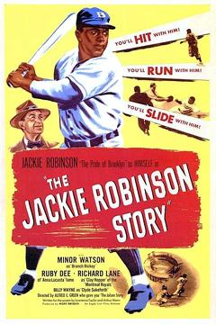 Best Family Movies of 1950 : The Jackie Robinson Story