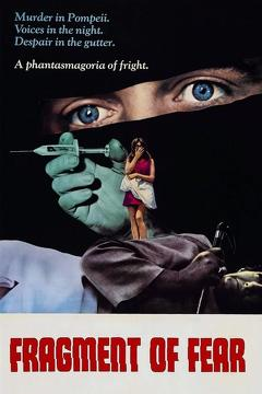 Best Mystery Movies of 1970 : Fragment of Fear