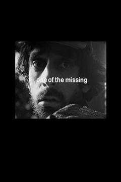 Best War Movies of 1968 : One of the Missing