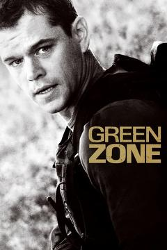 Best Action Movies of 2010 : Green Zone