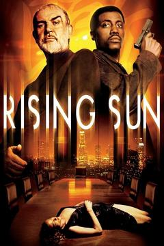 Best Action Movies of 1993 : Rising Sun