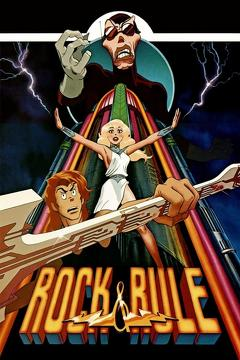 Best Animation Movies of 1983 : Rock & Rule