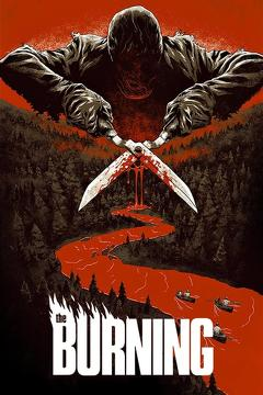 Best Horror Movies of 1981 : The Burning