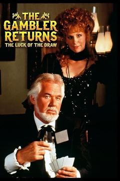 Best Western Movies of 1991 : The Gambler Returns: The Luck Of The Draw