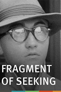 Best Horror Movies of 1947 : Fragment of Seeking