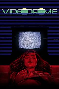 Best Horror Movies of 1983 : Videodrome