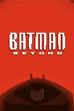 Best Tv Movie Movies of 2014 : Batman Beyond