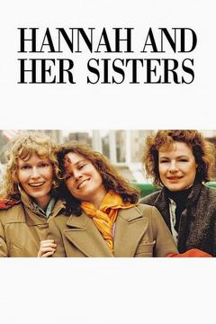 Best Drama Movies of 1986 : Hannah and Her Sisters