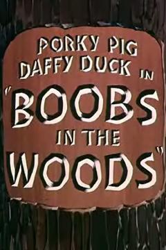 Best Comedy Movies of 1950 : Boobs in the Woods