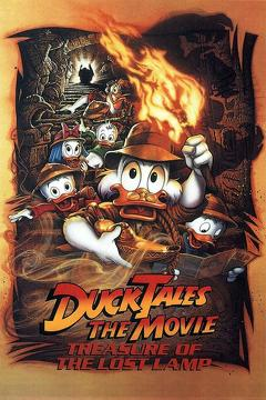 Best Adventure Movies of 1990 : DuckTales: The Movie - Treasure of the Lost Lamp