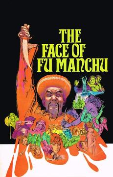 Best Crime Movies of 1965 : The Face of Fu Manchu