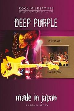 Best Documentary Movies of 2014 : Made in Japan: The Rise of Deep Purple Mk II