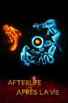 Best Animation Movies of 1978 : Afterlife